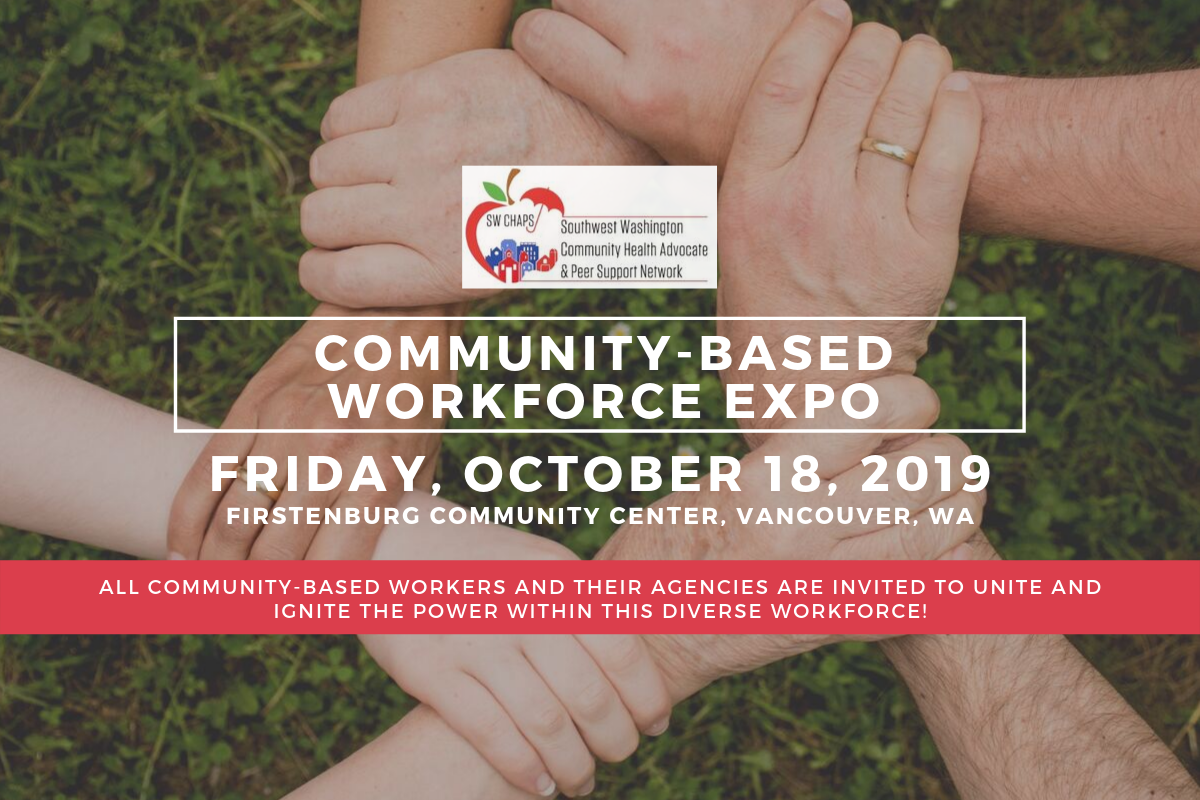 Announcing the Community-Based Workforce Expo!
